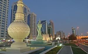 Abu Dhabi City Tour Packages